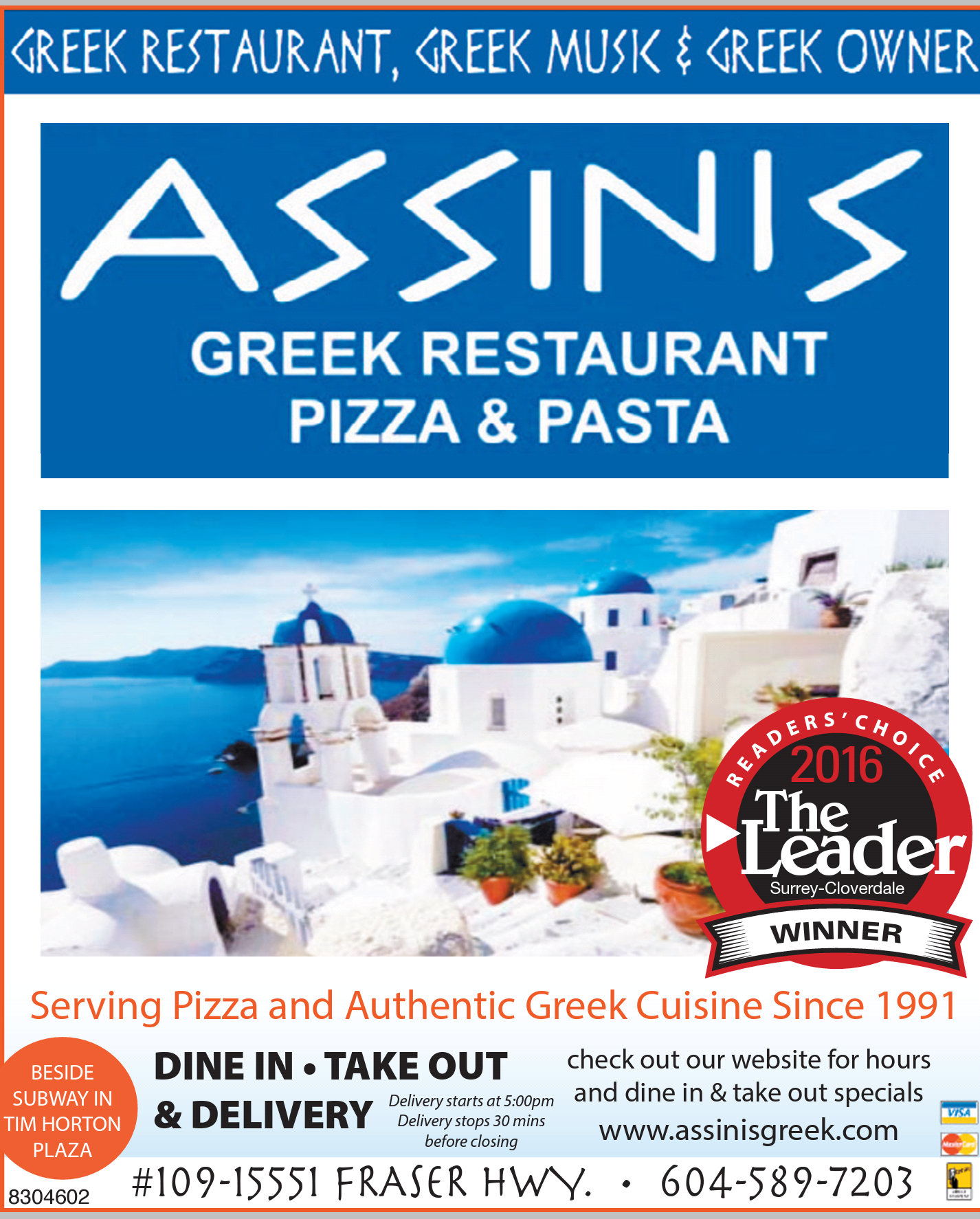 Assinis Greek Restaurant – Pizza and Pasta House